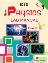 CBSE Class 10 Science Lab Manual - A Plus Topper